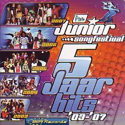 Various Artists - Junior Songfestival (Junior Song Contest 2007 CD)