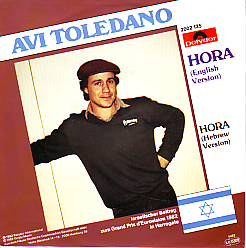 Avi Toledano - Hora( Brown On P/c) (Israel 1982 SI)