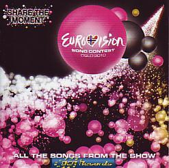Various Artists - Eurovision Songcontest Oslo 2010 (Eurovision 2010 CD)