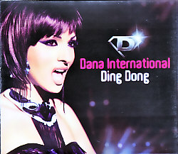 Dana International - Ding Dong (Israel 2011 CDR)