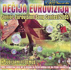 Various Artists - Decija Evrovizija (Junior Song Contest 2005 CD)