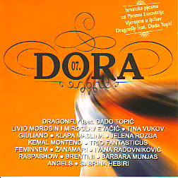 Various Artists - Dora 2007 (Croatia 2007 CD)
