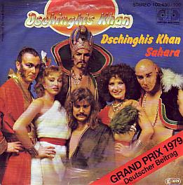 Dschinghis Khan - Dschinghis Khan (Germany 1979 SI)