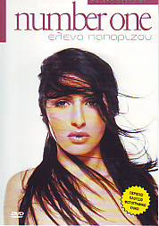 Helena Paparizou - Number One (Greece 2005 DVD)