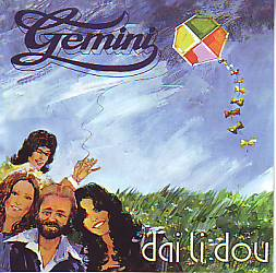 Gemini - Dai Li Dou (Portugal 1978 CD)