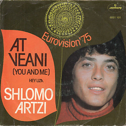 Shlomo Artzi - You and me