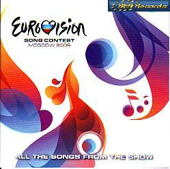 Various Artists - Eurovision Songcontest Moscow 2009 (Eurovision 2009 CD)