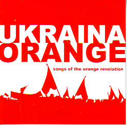 Various Artists - Ukraina Orange Songs Of The Orange Revolution (Ukraine 2005 CD)