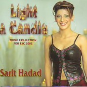 Sarit Hadad - Prime Collection (Israel 2002 CD)