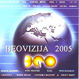 Various Artists - Beovizija 2005 (Serbia 2005 CD2)
