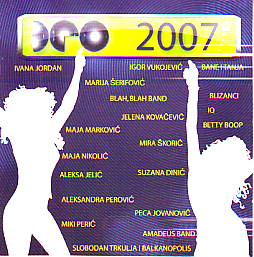 Various Artists - Beovizija 2007 (Serbia 2007 CD)