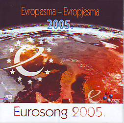 Various Artists - Evropesma 2005 (Serbia 2005 CD)
