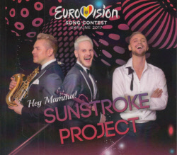 Sunstroke project - Hey Mamma